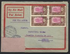 FRANCE SOMALIA COAST 1936 BLOCK OF 4 TIED DJIBOUTI 13JULY1936 ON AIR MAIL CVR TO