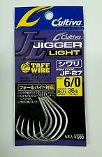 3 Pkts Of Cultiva Jigger Light JF-27 Fishing Hook Size: 6/0 Made In Japan (New)