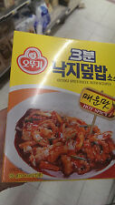 Pack of 5 Korean Ottogi 3 Minutes Spicy Sauce with Octopus