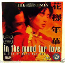IN THE MOOD FOR LOVE - CANTONESE with ENGLISH SUBTITLES  PROMO