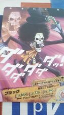 one piece trading card AP  CARDDASS SERIE 2 NO 02-19