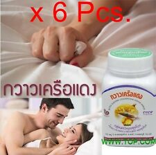 600 CAPSULE HERBAL BUTEA SUPERBA HERB RESTORATIVE STRENGTHEN HORMONE MALE SEXUAL