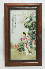 Chinese Famille Rose Porcelain Plaque With Frame   4336