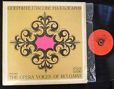BULGARIA LP The Opera Voices Of Bulgaria Bankahioh 1959