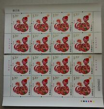China 2013 Zodiac Lunar Year of Snake Top 8v + Bottom 8v Mint Phosphorescent 帶磷光
