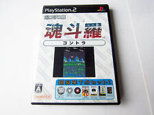 Oretachi Gesen Zoku Sono 16 Game Center CONTRA Sony PlayStation 2 PS2 NTSC-J CIB