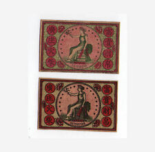 VERY OLD match box labels CHINA or JAPAN patriotic  #250