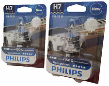 Philips h7 12v 55w px26d racing Vision +150% x-treme 2 unid. 12972rvb1