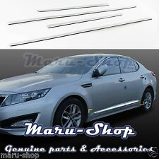 Chrome Door Side Skirt Cap Cover Trim for 11~15 Kia Optima