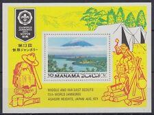 Manama 1971 ** bl.102 Boy Scout scouts Scouting montaña Mountain factoría