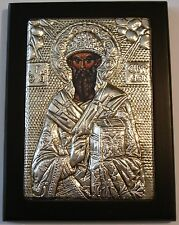 Hl.Spyridon Metall Oklad Ikone Metal icon Saint Icone Ikona Святитель Спиридон