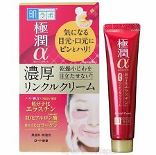 Rohto Hadalabo Gokujyun Alpha Wrinkle Cream for firmer skin Collagen & Elastin