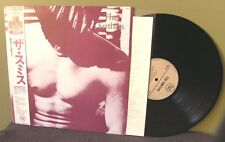 "The Smiths ""Self-Titled"" LP NM Japan w/Obi VIP-4217 OOP Morrissey Johhny Marr"