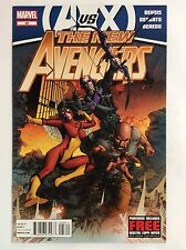 The New Avengers #28 (Marvel Comics) Sept. 2012, combined shipping