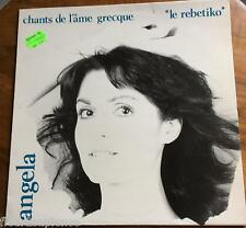 "Chants de l'âme grecque ""le rebetiko"" Angela LP 1986 LP vinyl"