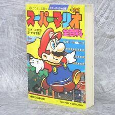 SUPER MARIO ALL DAIHYAKKA SFC Famicom Guide Cheat Book SG87