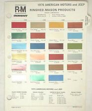 1975 AMC AND JEEP R-M COLOR PAINT CHIP CHART ALL MODELS