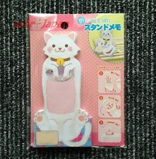 Stand Note Kawaii Secret letter [ White cat ] 60 pieces Free shipping from Japan