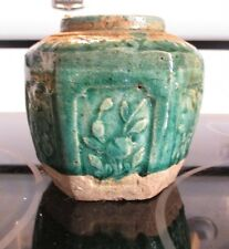 ANCIENT CHINESE GREEN GINGER JAR FROM 1800'S