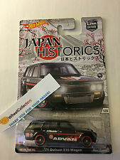 '71 Datsun 510 Wagon Bluebird MESH GRILL Japan Historics Hot Wheels * Z43