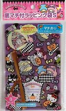 Sanrio Characters Halloween Wide gusset Wrapping Bags Small 8sheets Sanrio
