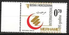 Bosnia 2008 Muslim Charity Merhamet MNH**