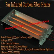 3000w Spray/Baking Booth Infrared IR Paint Curing Heating Lamp Body Shop Booth S