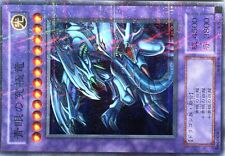 Ω YUGIOH CARTE NEUVE Ω SUPER RARE PARALLELE P3-01 Blue-Eyes Dragon