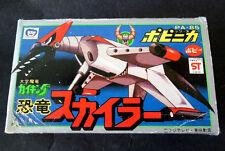 70s Popy PA-85 Daiku Maryu Skyler Chogokin Godaikin Bullmark Shogun Gaiking DX