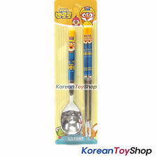 Pororo Simple Stainless Steel Spoon Chopsticks Set Blue BPA Free Made in Korea