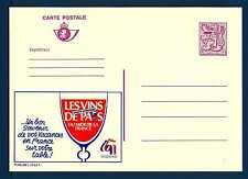 BELGIUM - BELGIO - Cart. Post. - 1982 - Cartolina pubblicitaria. Publibel 2783 F
