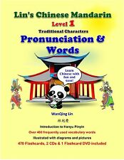 Chinese for Children-Complete Pronunciation & Related Words-Paperbak 2CDs &1DVD