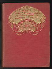 Edmund Dulac - Rubaiyat Of Omar Khayyam - 12 Illustrated Plates - 1920s - Hodder