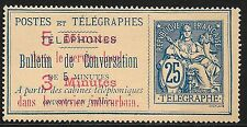 France stamps 1941 YV Telephone 13  UNG  VF  Scarce Lot!