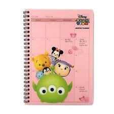 Disney Tsum Tsum Monthly Planner / Scheduler / Organizer : Pink