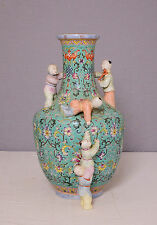 Chinese  Famille  Rose  Porcelain  Vase  With  Mark     M1567