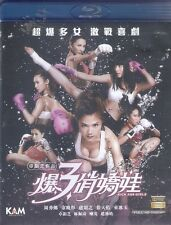 Kick Ass Girls Blu Ray Chrissie Chau Dada Lo NEW Eng Sub Action
