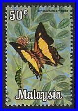 MALAYSIA 1970 BUTTERFLIES SC#68 MNH INSECTS (K-LM-DEC)