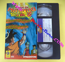 film VHS DRAGON BALL DRAGONBALL Z 23 saga di majinbu 02 DEAGOSTINI (F93) no dvd