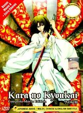 Kara No Kyoukai -The Garden of Sinners Complate 1-8 Movie DVD +Extra Chorus+OVA