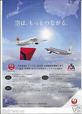 JAPAN AIRLINES & AMERICAN AIRLINES 2011 JAPAN-USA 777 & 767 JAPANESE AD