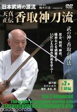 [DVD Region2] Japanese martial arts KATORI SHINTO-RYU 2 Volume superiors