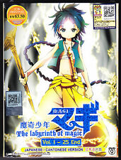 *NEW* MAGI: THE LABYRINTH OF MAGIC *ENG SUBS*ANIME DVD*US SELLER*FREE SHIPPING*