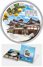 2014 Japan Large Proof Color Silver 1000 Yen Oranges/Building-Ehime Prefecture
