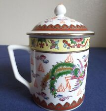 Chinese Porcelain Covered Tea Cup Mug - Green Dragon - Makers Mark on the Bottom