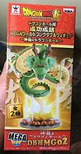 Mega WCF Shenron (Green Version) U.S. SELLER