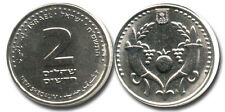 TWO ISRAEL SHEKEL COIN 2 SHEQEL COINS SILVER HOLY LAND HEBREW JUDAICA + GIFT