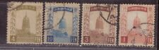 1932-34 Japanese colony in China stamps, Manchukuo 满洲國, 1c to 10c used