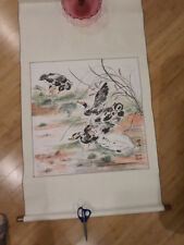 """Original Chinese Watercolor Scroll Painting 27 1/4"""" x 26 5/8"""""""