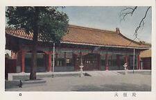 來自中國的明信片 / Postcards from China - Tai Chi Tien